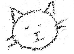 LeCubil Chat